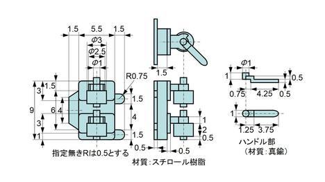 horizontal_double_valve.jpg