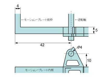 rev_bal_spring1.jpg